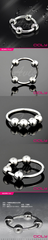 虐戀精品CICILY 金屬不銹鋼 四珠鎖精環 陽具陰莖環
