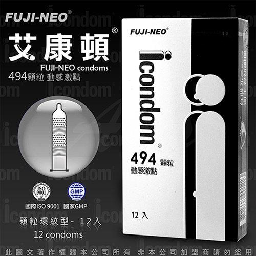 Fuji Neo ICONDOM 艾康頓 動感激點 雙顆粒環紋型 保險套 12入 黑