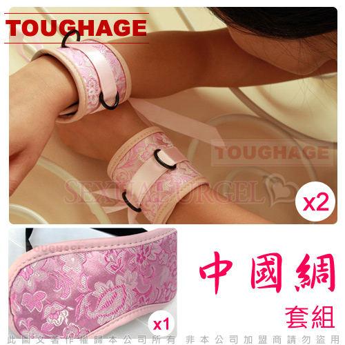 美國駭客Toughage-Chinese silk Restraints sex Game 中國綢 克制遊戲組-粉