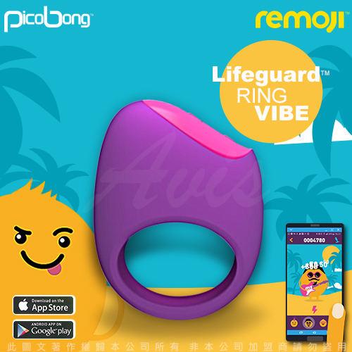 瑞典PicoBong REMOJI系列 APP智能互動 LIFEGUARD 救生環 6段變頻 男用震動環 迷幻紫