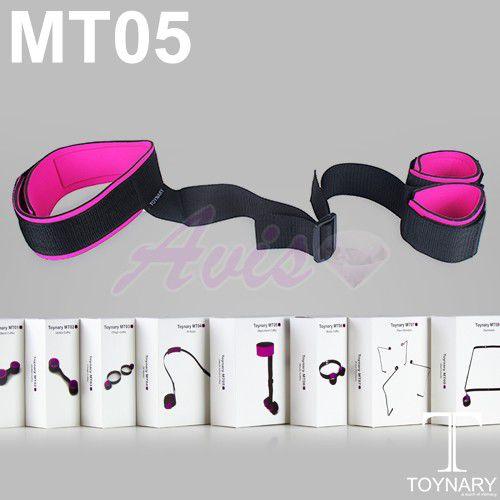 香港Toynary MT05 Neck Hand Cuffs 特樂爾 縛頸式手銬