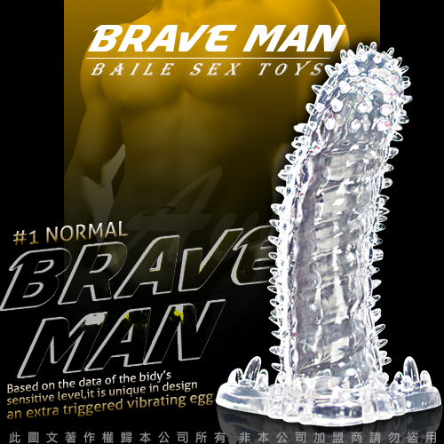 BRAVE MAN 水晶增粗加長套 多刺型