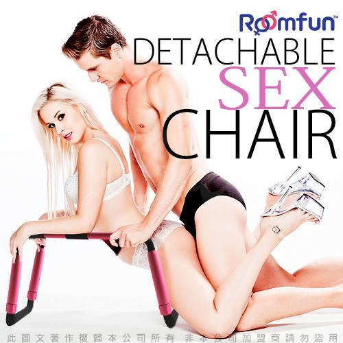 美國Roomfun 夢幻體位愛愛椅3代 無重力性愛高潮情趣椅 首創可調節高度 粉色