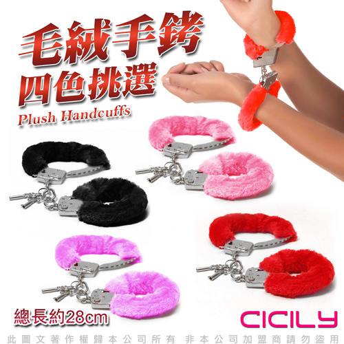 虐戀精品CICILY-俘虜絨毛手銬 –紅色