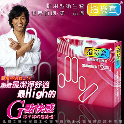 加藤鷹大力推薦 G點開發衛生套 指險套 超薄水果口味  6入