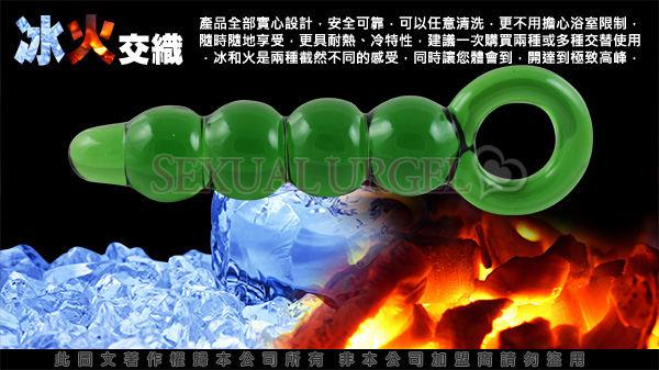 GLASS-綠光森林-玻璃水晶後庭冰火棒(Anus 18)