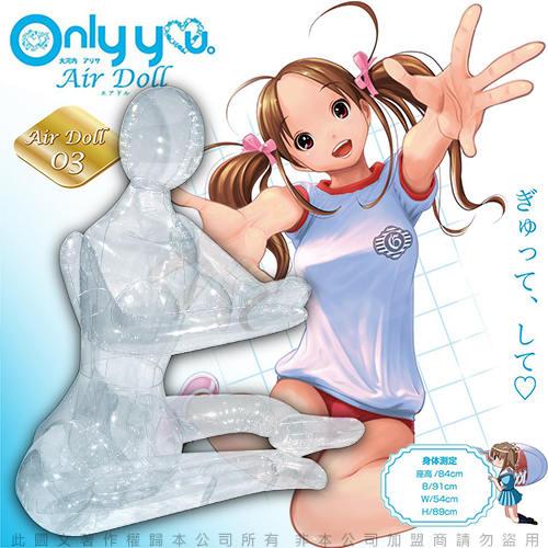 日本NPG Only you 處女人偶 充氣娃娃 大河內亞里莎