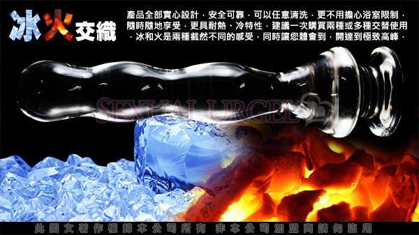 GLASS-拉珠精靈-玻璃水晶後庭冰火棒(Anus 7)