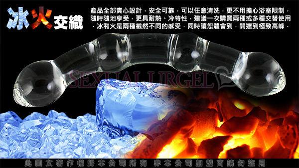 GLASS-節節高升-玻璃水晶後庭冰火棒(Anus 13)