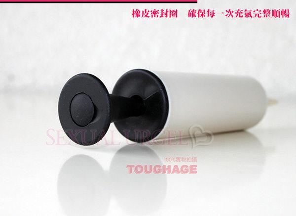 美國駭客Toughage-多功能充氣筒