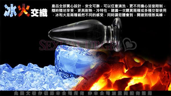 GLASS-大SIZE肛塞-玻璃水晶後庭冰火棒(Anus 27)