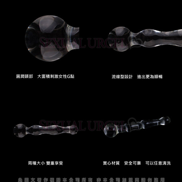 GLASS-晨曦朝露-玻璃水晶後庭冰火棒(Anus 22)