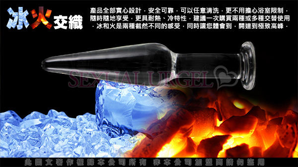 GLASS-極細肛塞-玻璃水晶後庭冰火棒(Anus 26)