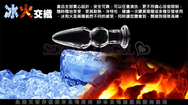 GLASS-水晶七兄弟-玻璃水晶後庭冰火棒(Anus 23)(七入一組)