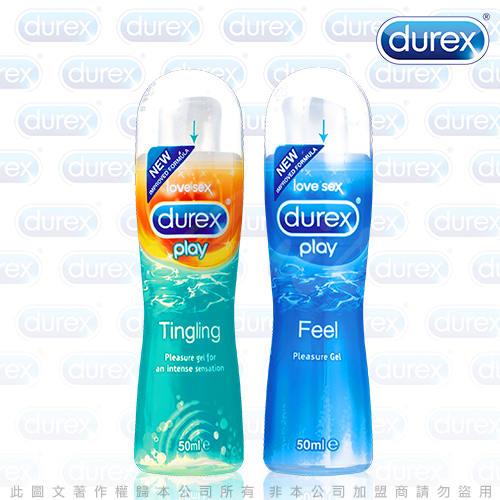 英國杜蕾斯Durex《杜蕾斯〝特級+冰感〞》超強力組合