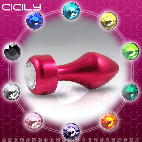 CICILY-後庭焦點-金屬寶石後庭塞-紅