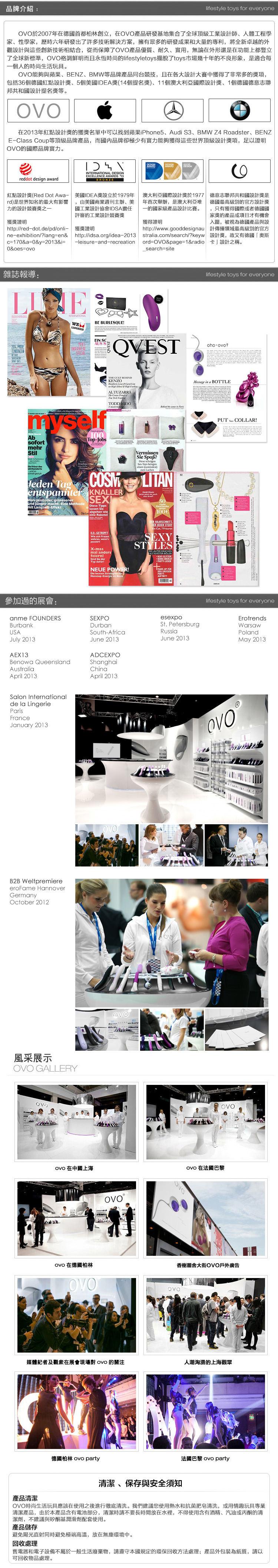 德國OVO-B2 前衛男性 矽膠靜音時尚震動環-白色