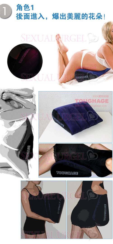 美國駭客Toughage-性愛體位墊 魔力三角枕