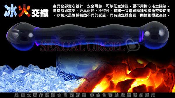 GLASS-推波助瀾-玻璃水晶後庭冰火棒(Anus 15)