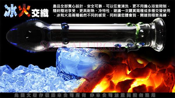 GLASS-迷幻挑逗-玻璃水晶後庭冰火棒(Anus 6)