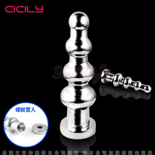 CICILY-四連砲-金屬前列腺後庭肛塞