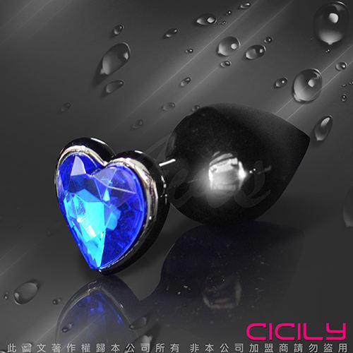 CICILY 後庭心型 金屬寶石後庭塞 藍寶石