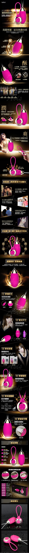 香港LETEN  凱蒂KATY 高貴奢華 高轉速70頻 遙控跳蛋 非加溫款
