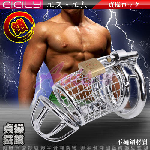 虐戀精品CICILY-大鳥控制狂 網狀鳥籠男用貞操裝置-銀