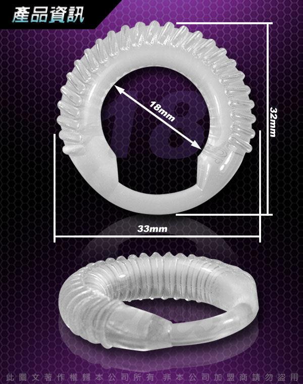 皮阻復環 貝殼造型 S號 內直徑1.8公分