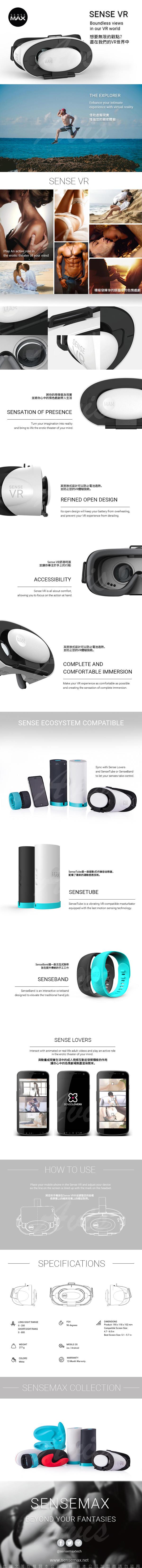 SenseMax-SENSE VR 虛擬實境頭盔 掌上影院 3D眼鏡 智能VR眼鏡
