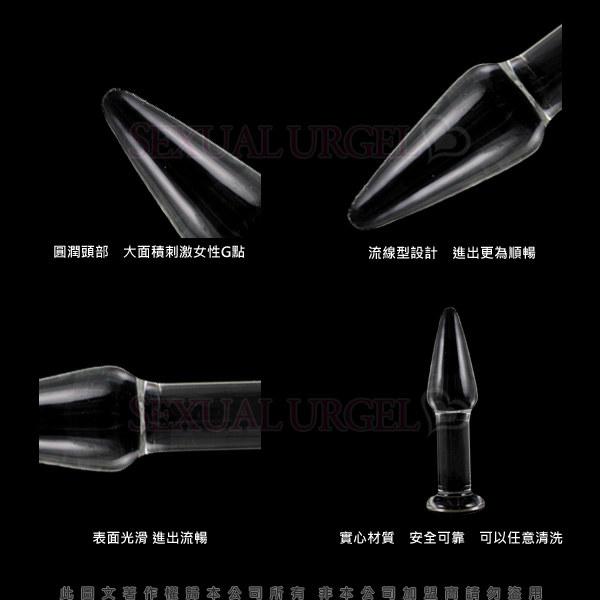 GLASS-勾魂肛塞-玻璃水晶後庭冰火棒(Anus 25)