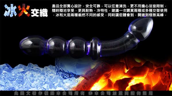 GLASS-魔力劍客-玻璃水晶後庭冰火棒(Anus 19)