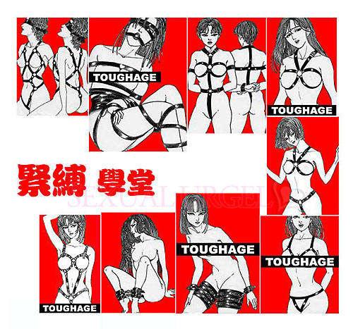 美國駭客Toughage-緊縛學堂 第五課-上體約束-拘束衣A