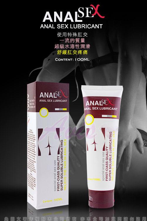 ANAL SEX-進出自如的 肛交專用後庭潤滑液 100ml