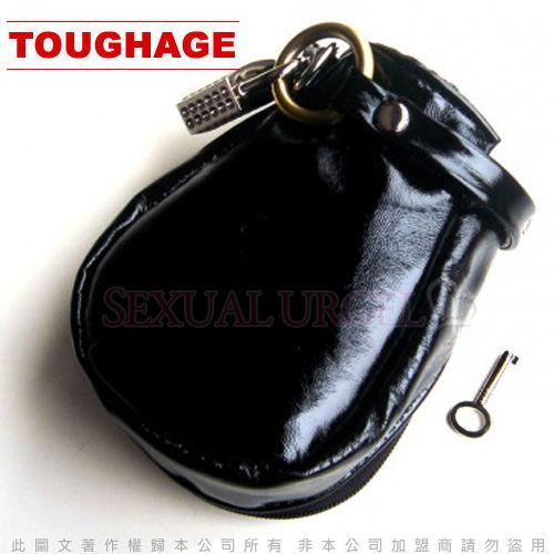 美國駭客Toughage-Locking Rubber Penis Prison 帶鎖陰莖監獄