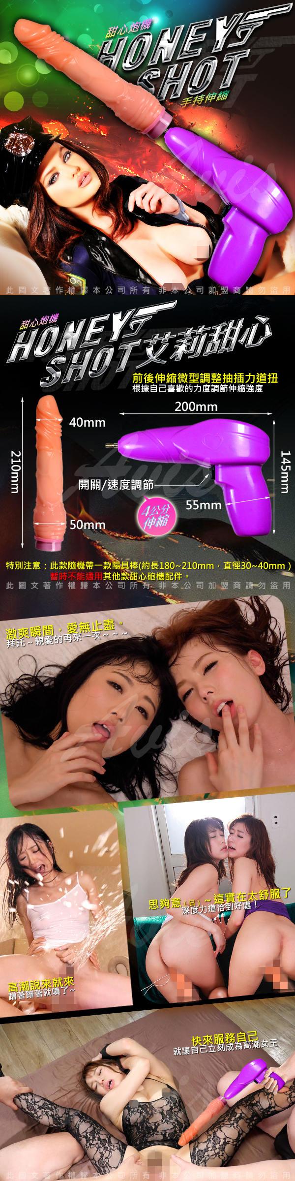 甜心戰鬥槍 手持式 自動伸縮抽插 性愛機器 女用砲機 附陽具棒x1