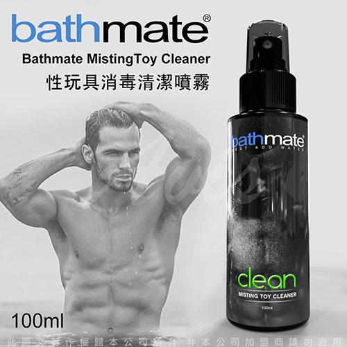 英國BathMate Misting Toy Cleaner 性玩具消毒清潔噴霧 100ml DX-TC