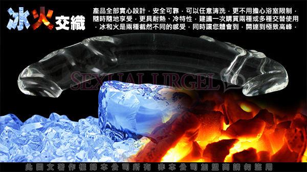 GLASS-雙頭情人-玻璃水晶後庭冰火棒(Anus 16)