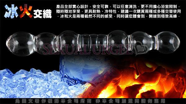 GLASS-圓月之夜-玻璃水晶後庭冰火棒(Anus 12)