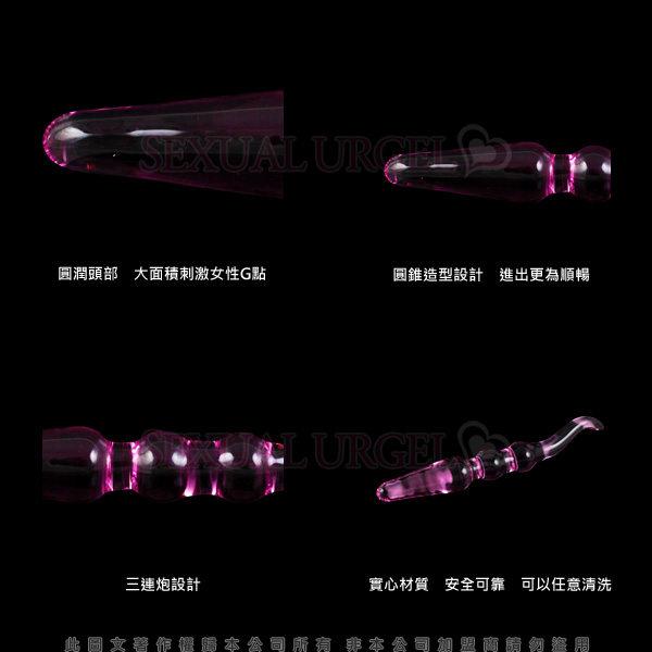 GLASS-桃之夭夭-玻璃水晶後庭冰火棒(Anus 17)