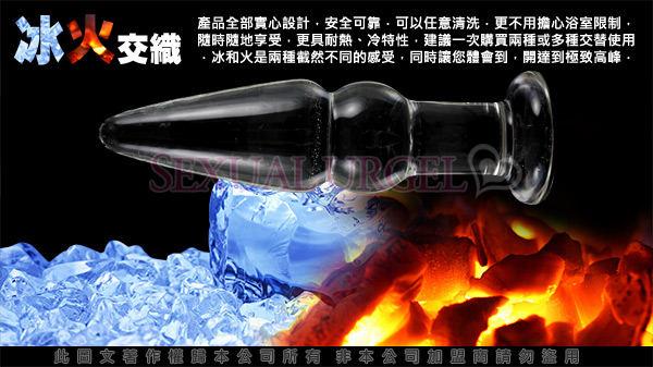 GLASS-連珠葫蘆-玻璃水晶後庭冰火棒(Anus 24)