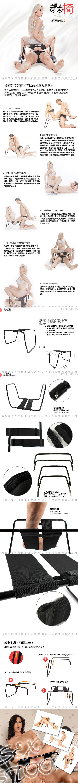 美國Roomfun 夢幻體位愛愛椅3代 無重力性愛高潮情趣椅 首創可調節高度