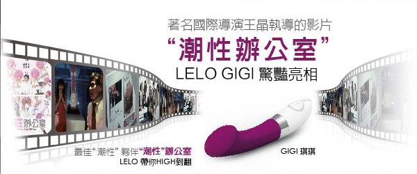 瑞典LELO-GIGI 2 琪琪 第二代魔力流線按摩棒-灰