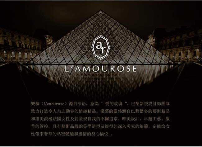 法國L`amourose MAE+ 魅爾 G點激盪 按摩跳蛋 櫻花粉(遙控版)