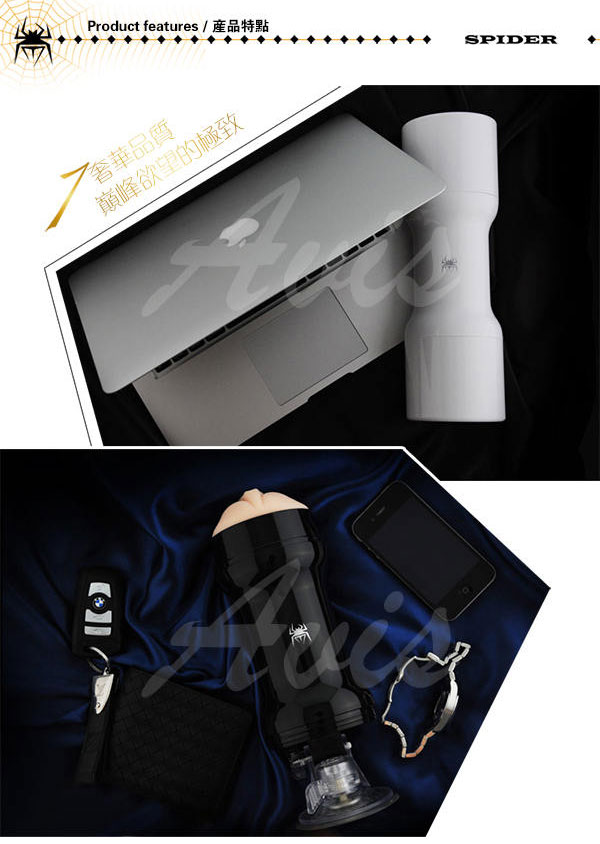 EVO SPIDER 吸盤式免手持模擬性愛姿態模擬吸盤自慰杯 遙控震動款 白