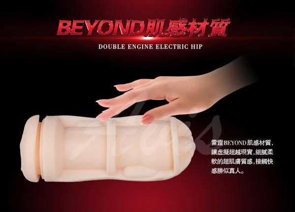 幻覺空間3 異次元通道 非手持式 姿態模擬 吸盤 自慰杯 嗨撸版