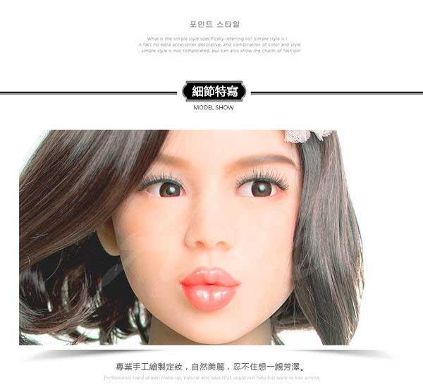 EINA妮娜 全實體矽膠不銹鋼變形骨骼娃娃 混血女孩 160cm