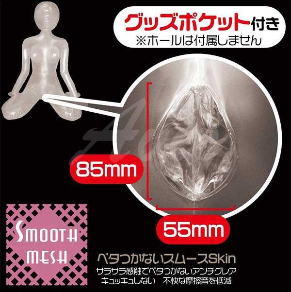 日本Magic eyes AIR DOLL 愛音藍瑠 空氣娃娃 立體騎乘 全透明等身型充氣娃娃