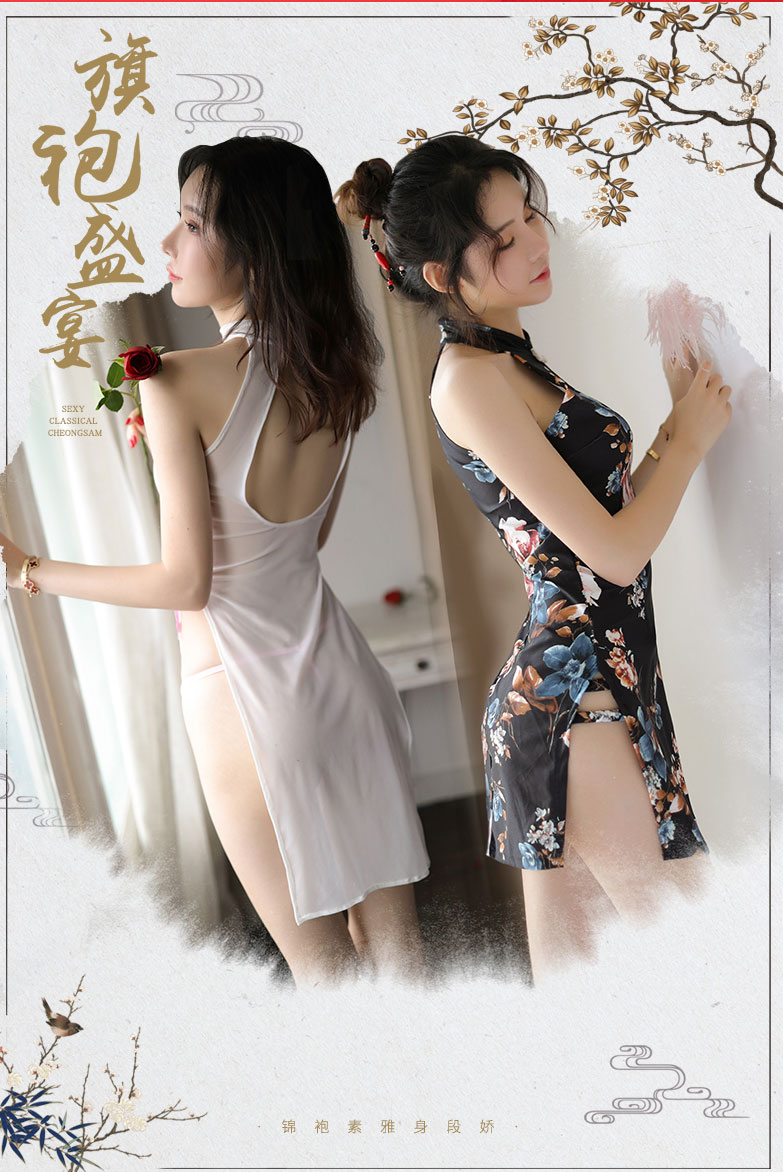 曼煙 旗袍誘惑 情趣套裝
