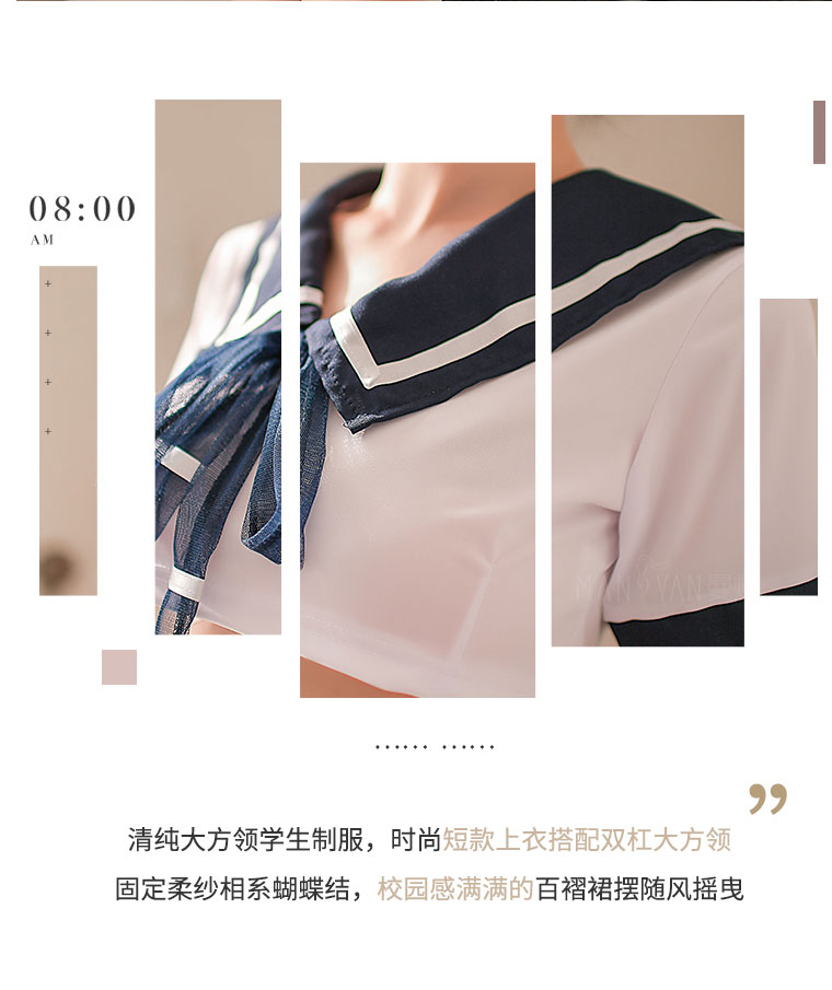曼煙 学生水手短裙 角色扮演服